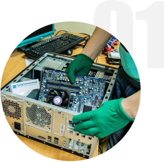 Ремонт компьютеров и ноутбуков в Находке